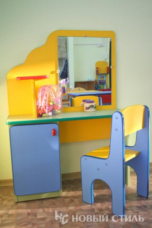 Мдоу детский сад комбинированного вида 35.