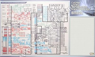 Электрическая схема электровоза вл 80с 605