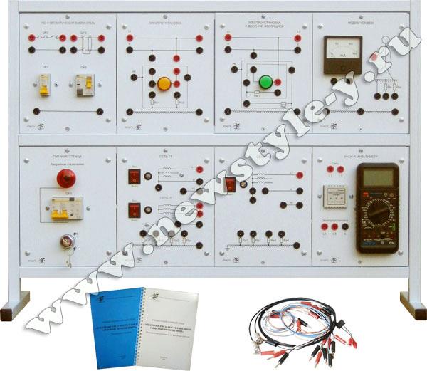 Электробезопасность лабораторный стенд ответственный за электробезопасность предприятия при напряжении до 1000 в должен иметь какую группу