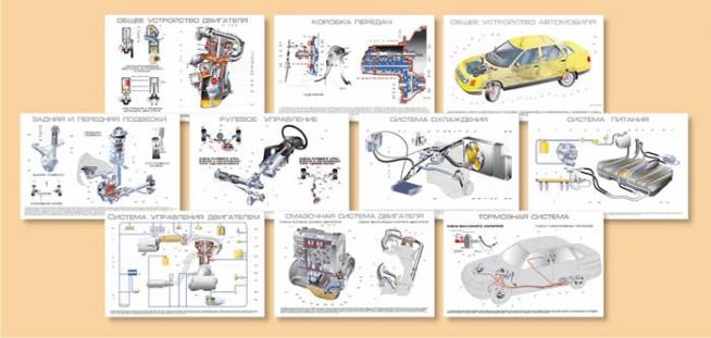 электрическая схема ваз инжектор - Схемы.