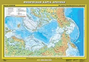 Физическая карта Арктики