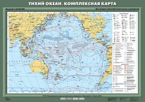 Тихий океан. Комплексная карта