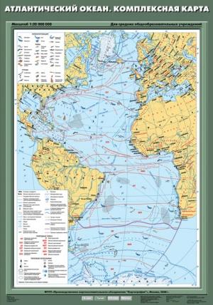 Атлантический океан. Комплексная карта
