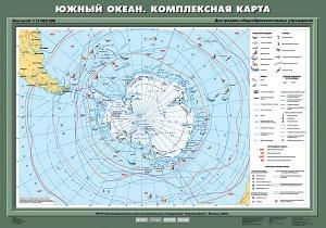 Южный океан. Комплексная карта.