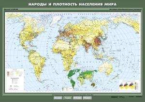 Народы и плотность населения мира