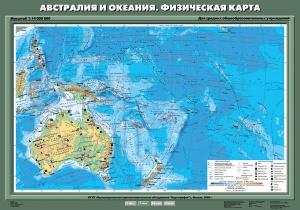 Австралия и Океания. Физическая карта