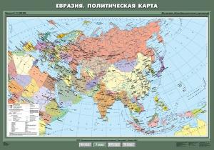 Евразия политическая карта