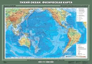Тихий океан.Физическая карта