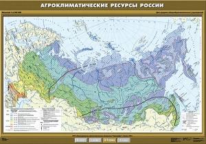 Агроклиматические ресурсы России