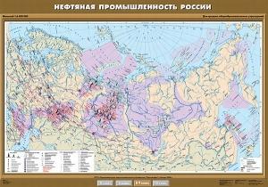 Нефтяная промышленность России