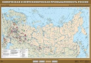 Химическая и нефтехимическая промышленность России