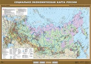 Социально-экономическая карта России