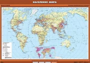 Население мира