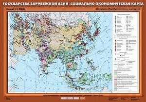 Государства Зарубежной Азии. Социально-экономическая карта