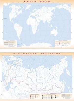 Фрагмент (демонстрационный) магнитно-маркерный «Карта мира, РФ «немая» + комплект тематических магнитов