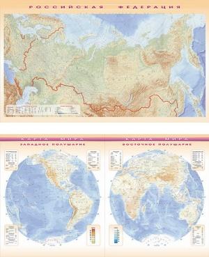 Доска аудиторная магнитно-маркерная, трехэлементная «Карта мира, РФ» (полноцветная)+комплект тематических магнитов