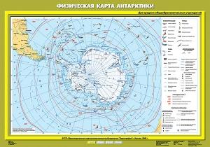 Физическая карта Антарктики