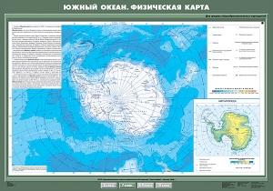 Южный океан. Физическая карта