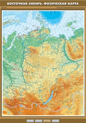 Восточная Сибирь. Физическая карта