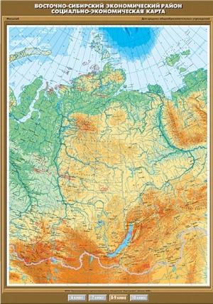 Восточно-Сибирский экономический район. Социально-экономическая карта