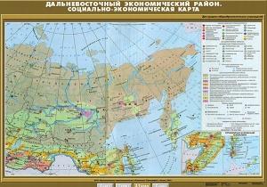 Дальневосточный экономический район. Социально-экономическая карта