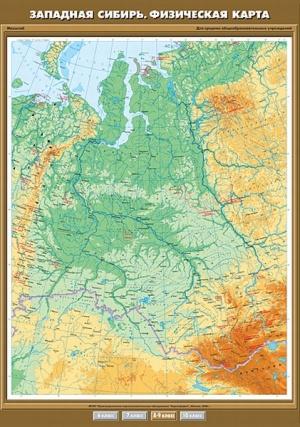 Западная Сибирь. Физическая карта