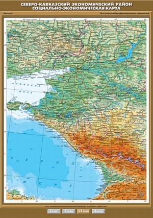Северо-Кавказский экономический район. Социально-экономическая карта