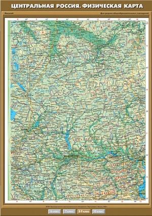 Центральная Россия. Физическая карта
