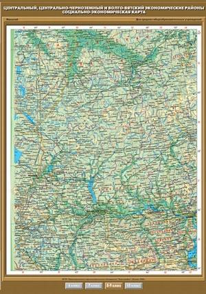 Центральный, Центрально-черноземный и Волго-Вятский экономические районы. Социально-экономическая карта