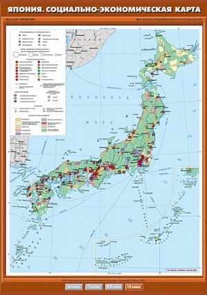 Япония. Социально-экономическая карта