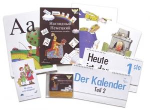 Комбинированное пособие  «Наглядный немецкий (Deutsch Visuell)»